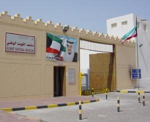 kuwait[1]