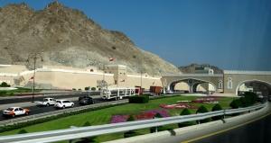 Muscat Gardens Oman