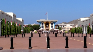 Palacio Real Sultanato de Oman - Muscat Entrada Principal
